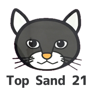 Top Sand 21トップサンド 21