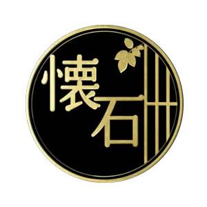 日清懷石料理