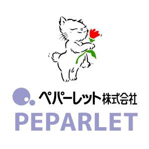 Peparlet